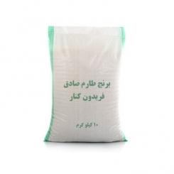 برنج طارم صادق فریدون کنار 10 کیلوگرم