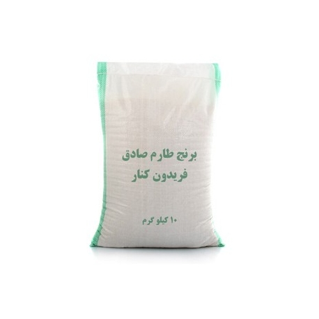 برنج طارم صادق فریدون کنار