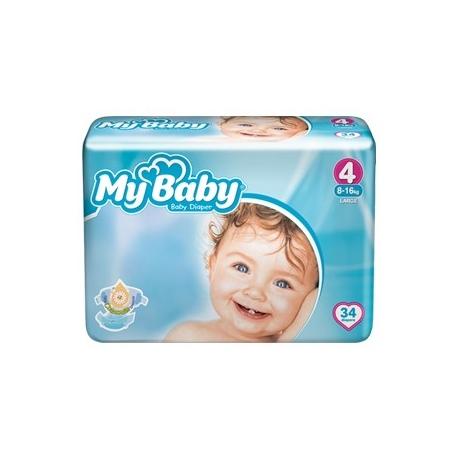 پوشک کامل بچه مای بی بی 4 دوبل