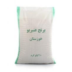 برنج عنبربو خوزستان نقش جهان