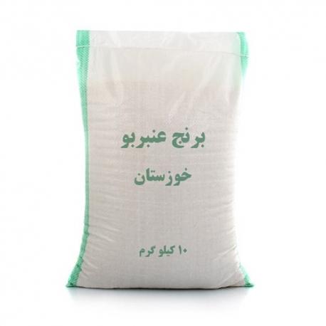 برنج عنبربو خوزستان نقش جهان 10 کیلوگرم