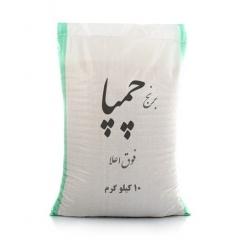 برنج عنبربو خوزستان چمپا 10 کیلوگرم