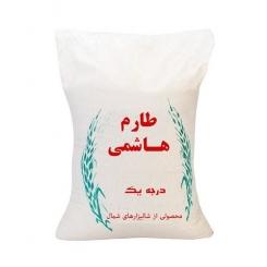 برنج طارم هاشمی معطر اعلا