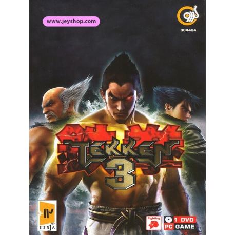 بازی Tekken 3