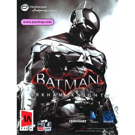 بازی Batman Arkham Knight