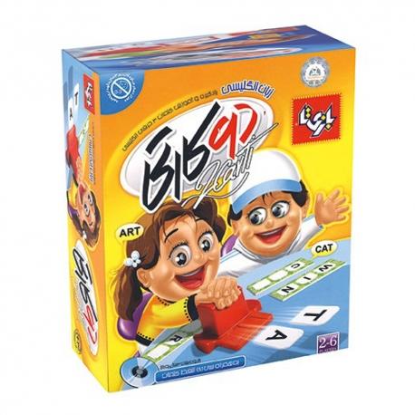 بازی دو کارتی زبان انگلیسی