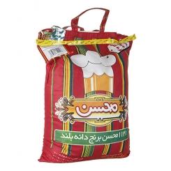 برنج هندی دانه بلند محسن 10 کیلوگرم