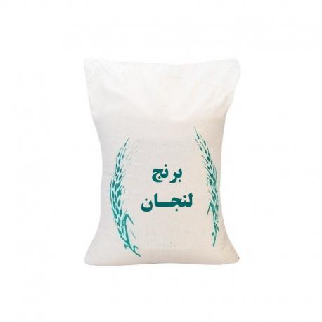 برنج لنجان 10 کیلوگرم