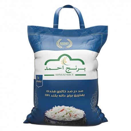 برنج دانه بلند احمد