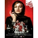 سریال ایرانی مانکن قسمت 1