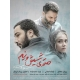 فیلم ایرانی متری و شیش و نیم